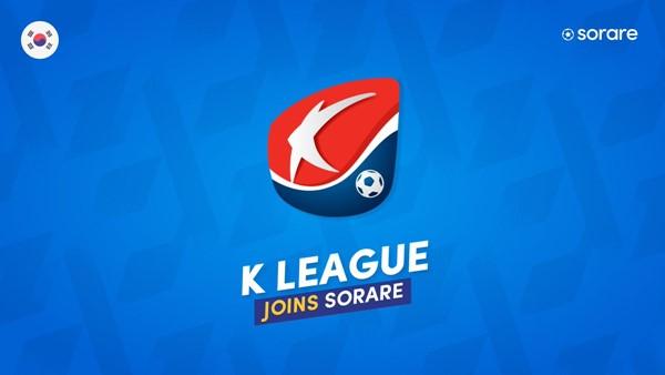 สมาคมฟุตบอลเกาหลีใต้ร่วมมือกับ Sorare สร้างเกมฟุตบอลผ่าน Blockchain